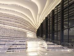Biblioteka w Tiencinie